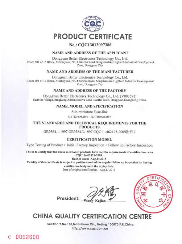 Product Certification Certificate English