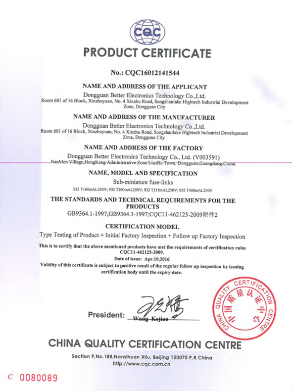 Product Certification Certificate English 2