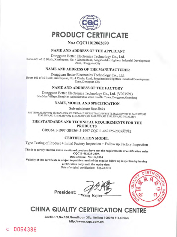 Product Certification Certificate English 3