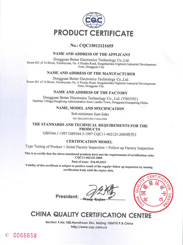 Product Certification Certificate English 4